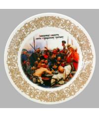 Тарелка декоративная Запорожцы пишут письмо